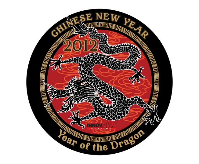 Chinese New Year Medallion, 2012
